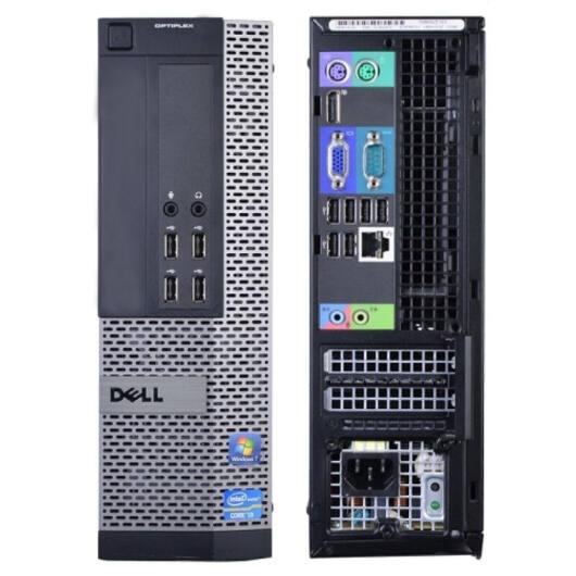 3 TIPP Olcsó számítógép vásárláshoz!
